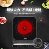 豬頭電器(^OO^) - TECO 東元不挑鍋黑晶電陶爐(XYFYJ700)