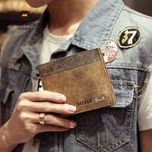 男士錢包夏季新款磨砂皮錢包韓版男式短款錢夾學生橫皮夾 618降價