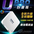 【現貨全面降價】安博盒子 Upro X9...