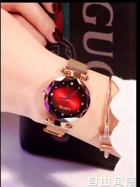 lsvtr手錶女網紅抖音手錶簡約氣質潮流防水可愛手錶女學生ins風  自由角落