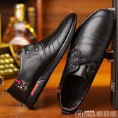 男皮鞋 皮鞋男韓版英倫男士加絨保暖棉鞋百搭青年商務軟底休閒鞋 歌莉婭