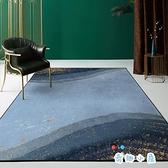 北歐輕奢大地墊客廳臥室茶幾毯可擦洗日式地毯【奇趣小屋】