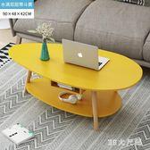 北歐茶幾簡約現代創意小戶型客廳沙發桌子邊桌臥室簡易家用小圓桌 qf25196【MG大尺碼】