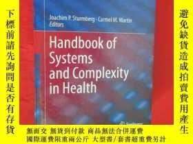 二手書博民逛書店Handbook罕見of Systems and Complexity in Health ( 16開,硬精裝 )
