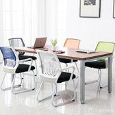 電腦椅家用網椅弓形職員椅升降椅會議椅麻將轉椅簡約辦公培訓椅子 NMS漾美眉韓衣