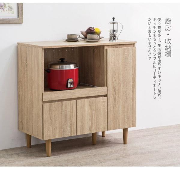 電器櫃 下櫃 餐廚櫃 廚房架【N0049】鄉村風多功能廚房櫃 ac 完美主義