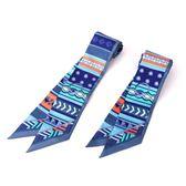 【HERMES】手環造型提把專用絲巾Twilly(一對)(藍紫色) HE75000110