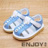 夏季嬰兒鞋真皮0-1-2歲半涼鞋男寶寶包頭學步鞋幼兒軟底寶寶涼鞋