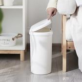 垃圾桶 北歐夾縫垃圾桶大家用廚房客廳臥室廁所家用小窄縫帶蓋按壓式紙簍ATF