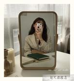化妝鏡 韓版實木台式單面鏡簡約創意梳妝鏡宿舍折疊鏡-超凡旗艦店