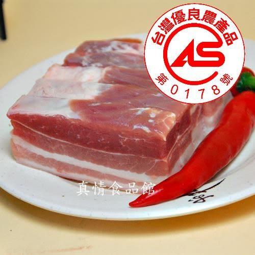 CAS活菌附皮五花肉片300g