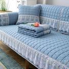 夏天款沙發墊布藝簡約四季通用北歐皮坐墊子防滑罩巾萬能蓋套定做 小時光生活館
