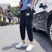 九分褲男  日系男士寬鬆小腳褲子夏季薄款純色大碼休閒褲男九分卡其色工裝褲 芭蕾朵朵