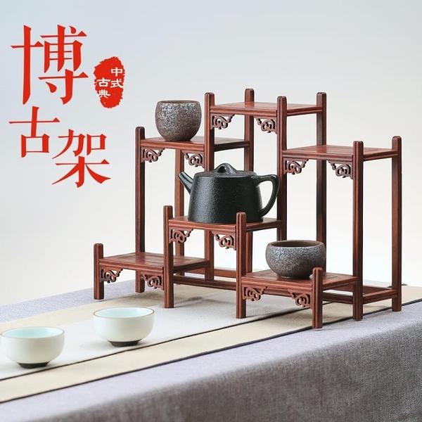 紅木小博古架茶具架 實木紫砂茶壺架子擺件 紅檀木展示架小多寶格