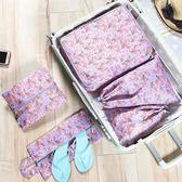 ◄ 生活家精品 ►【N94】梅花圖案收納五件套 行李箱 打包 整理 行李袋 登機 可折疊 衣物