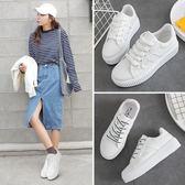小白鞋女春季2018新款百搭韓版學生厚底帆布鞋夏季板鞋女鞋子 父親節禮物