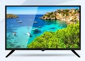 奇美 CHIMEI TL-32A900 低藍光液晶顯示器+視訊盒