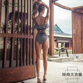 性感泳衣女連體三點式比基尼小胸聚攏ins游泳裝【時尚大衣櫥】