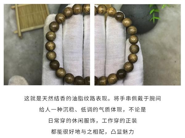 越南芽莊天然保真正宗軟絲沉香佛珠手串8mm手鏈男女款念珠