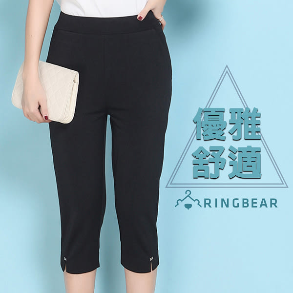 休閒褲--時尚舒適休閒收腹提臀顯瘦開岔口袋彈力高腰七分褲(黑XL-3L)-S94眼圈熊中大尺碼
