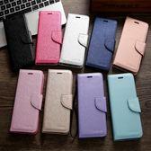 【SZ25】月詩皮套 HTC One A9S手機殼 HTC A9S保護套A9S純色翻蓋皮套軟殼