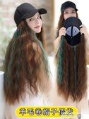 歡慶中華隊7:0假髮帽帽子假髪一體女冬天時尚潮流帶頭髪的帽子羊毛卷長卷髪全頭套