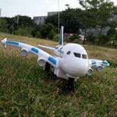 遙控玩具飛機電動兒童男女寶寶36歲耐摔充電A380巴士車空中客機 {優惠兩天}
