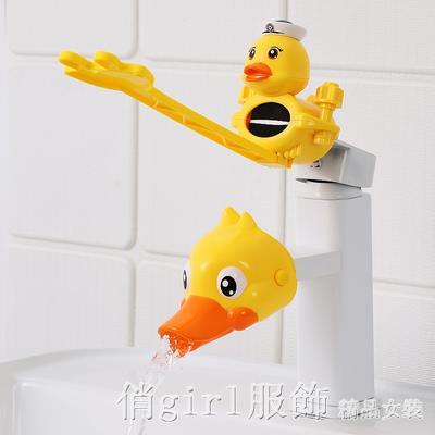 水龍頭延伸器兒童洗手神器寶寶卡通硅膠延長防濺頭加長水嘴導水槽 中秋節好禮