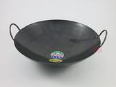 **好幫手生活雜鋪**富貴牌雙耳鐵鍋(雙層)尺5-------不沾鍋.炒鍋.鐵鍋.平底鍋