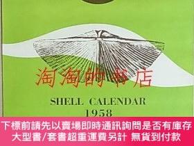 二手書博民逛書店Shell罕見Calendar 1958Y473414 表紙デザイン:神田昭夫、レイアウト:原弘、I: