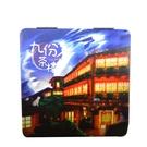【收藏天地】台灣紀念品*雙面隨身鏡-九份茶樓∕小物 送禮 文創 風景 觀光  禮品