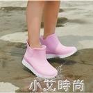 新款小學生雨鞋兒童中大童男童加絨內膽保暖雨靴防滑防水鞋膠鞋女 小艾新品