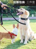 狗狗牽引繩狗狗牽引繩狗鍊子狗繩子泰迪金毛大型中型小型犬遛狗項圈寵物用品【快速出貨八折】