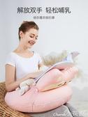哺乳枕頭喂奶神器哺乳枕頭護腰抱抱墊抱新生嬰兒懶人抱娃托椅子抱睡lx 限時特惠