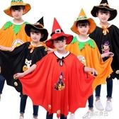 萬聖節兒童披風女童錶演演出服裝魔法師女巫巫婆斗蓬套裝南瓜披風 原本良品