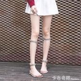 套趾涼鞋女平底新款網紅兩穿泰國金屬錬條羅馬ins溫婉同款夏 卡布奇诺