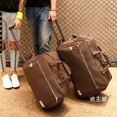 旅行包女拉桿包正韓手提大容量折疊行李包男登機包待產包新品
