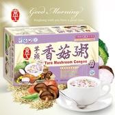 【京工】芋頭香菇粥(24入)~720g/盒~純素食
