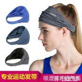 頭巾ZOANO佐納運動發帶女健身瑜伽跑步發箍防滑吸汗導汗運動頭帶 快意購物網