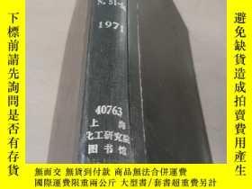 二手書博民逛書店PHOSPHORUS罕見& POTASSIUM.N.51-56.