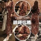 EASON SHOP(GW8509)韓版森林系小碎花朵V領彈力長袖連身裙女洋裝過膝長裙子顯瘦收腰大裙襬沙灘裙