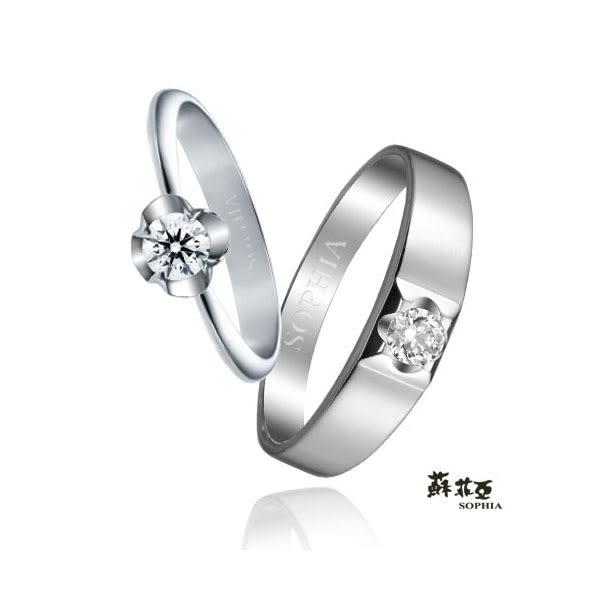 蘇菲亞SOPHIA 結婚對戒 - 甜蜜花漾鑽石對戒