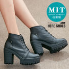 [Here Shoes] 9cm綁帶防水台顯修長厚跟增高短靴靴子 MIT台灣製-KD7781