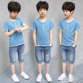 童裝男童短袖套裝中大童2019夏季新款韓版兩件套兒童帥氣夏裝潮衣-Ifashion