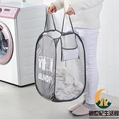臟衣服收納筐 家用臟衣籃衛生間洗衣籃臟衣筐可折疊臟衣簍【創世紀生活館】