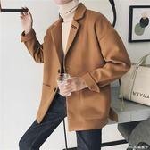 日繫毛呢短款大衣韓版帥氣時尚休閒百搭男生夾克外套潮流  美斯特精品