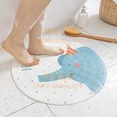 浴室防滑墊兒童淋浴房內洗澡腳墊衛生間廁所PVC墊子安全地墊家用【悟空有貨】