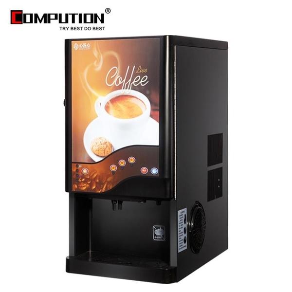 咖啡機商用奶茶一體機全自動冷熱多功能奶茶速溶果汁飲料機220V LX 衣間迷你屋