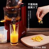 榨汁機家用渣汁分離全自動炸果汁豆漿多功能大口小型原汁機 NMS 幸福第一站