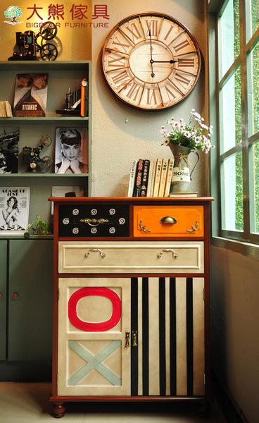 【大熊傢俱】FD-LY012 美式鄉村風斗櫃 五彩斗櫃 實木櫃 玄關櫃 復古彩繪櫃 英倫風 餐邊櫃